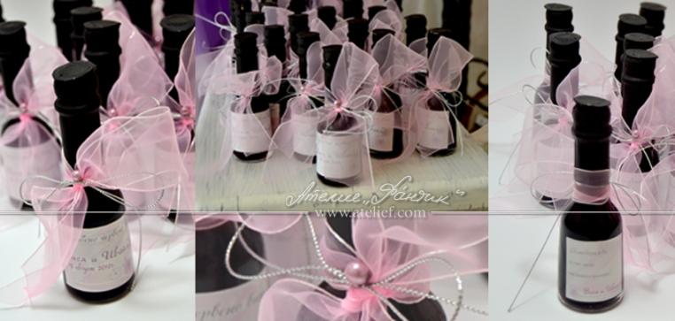 подаръчета за гости,бутилчици с вино,бутилки с вино,етикети за сватба,сувенири за сватба,пловдив