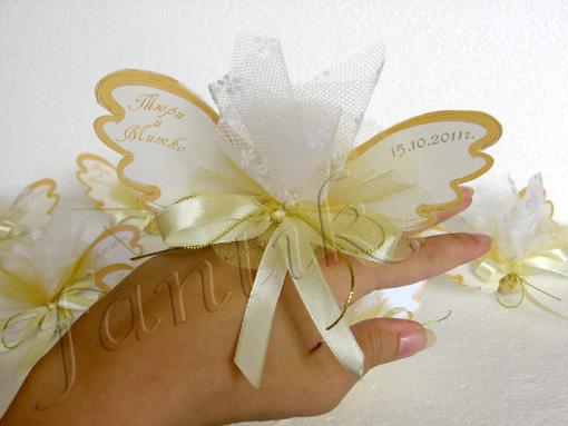 подаръчета за гостите на сватбата,сватбени подаръчета,подаръчета пеперудки
