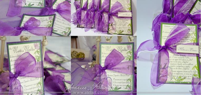 покани за сватба,сватбени покани,картички за сватба,графичен дизайн,украса в лилаво и зелено,wedding invitation