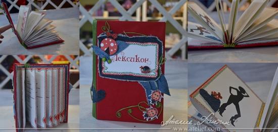 подарък за моминско парти,идеи за моминско парти,интересен подарък за моминско парти,идеи за моминско парти
