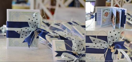 мини книжки за кръщене,подаръчета за кръщене със снимки,кръщене тъмно синьо,navy blue